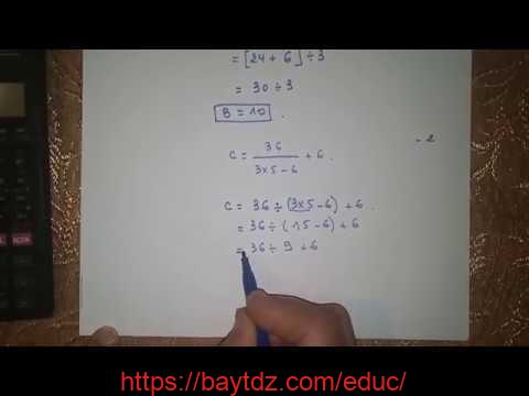 الفرض الأول للفصل الأول في الرياضيات للسنة الثانية متوسط